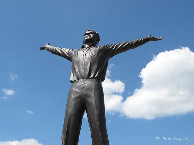 Гагарин в Этномире