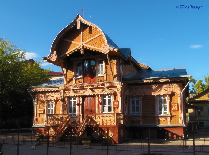 Дом мастеров в Калуге