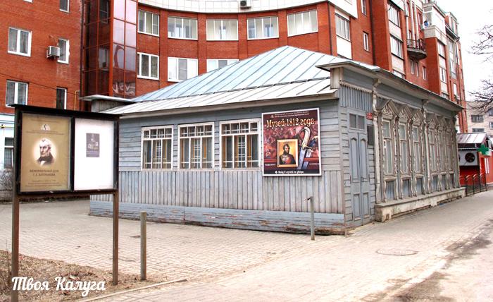 Музей Батенькова