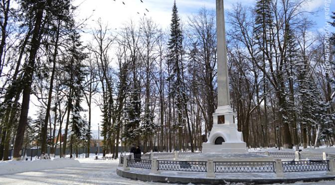 Парк Циолковского. Времена года. Фотопроект Дарьи Курносенковой и Зои Спицыной