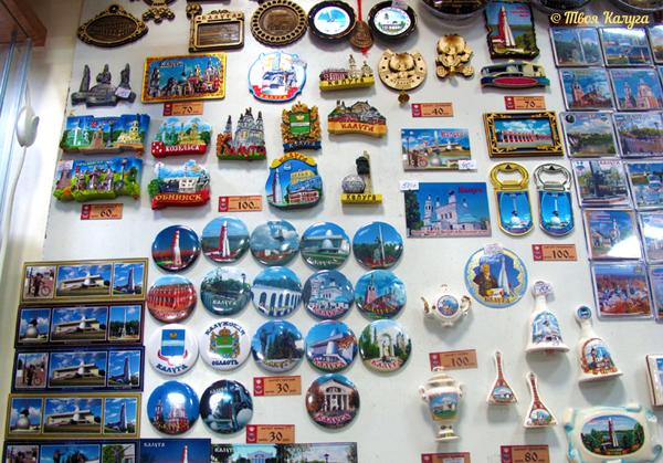 Туристичні магнітики