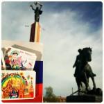 На площади Победы