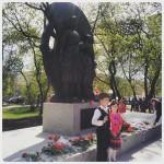 Памятник труженикам тыла в сквере Воронина