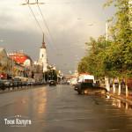 Дождь в Калуге