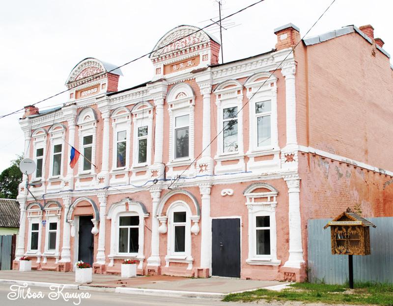 В Полотняном заводе