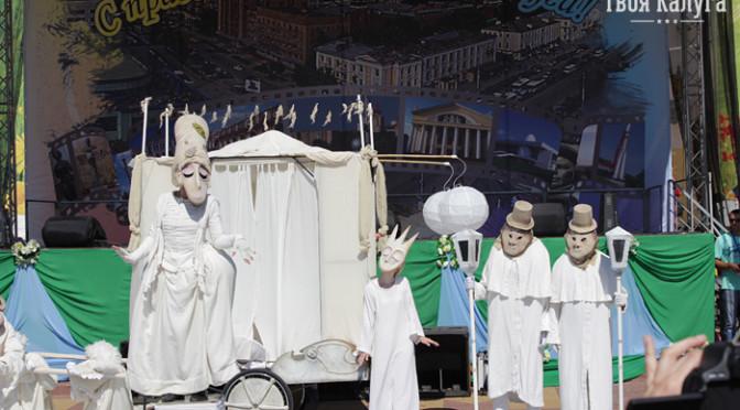 Странствующие куклы господина Пэжо в Калуге