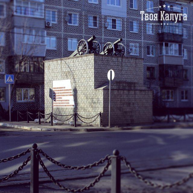 Пушки на Московской