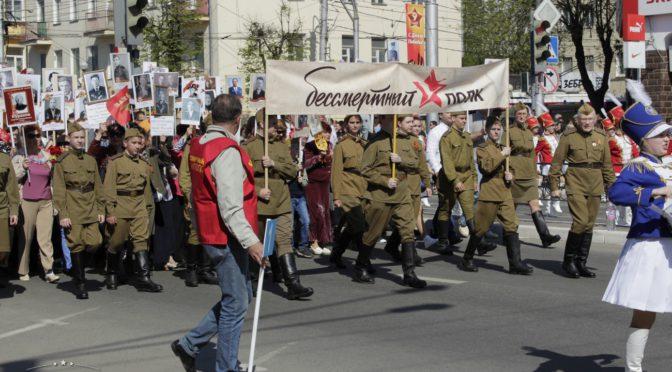 Бессмертный полк в Калуге