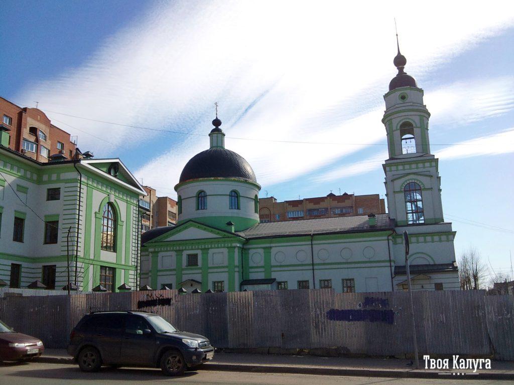 Церковь Василия Блаженного в Калуге