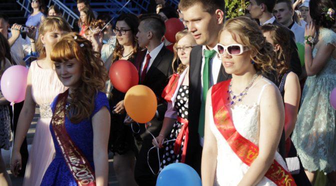 Шествие выпускников — 2016: фотоотчет