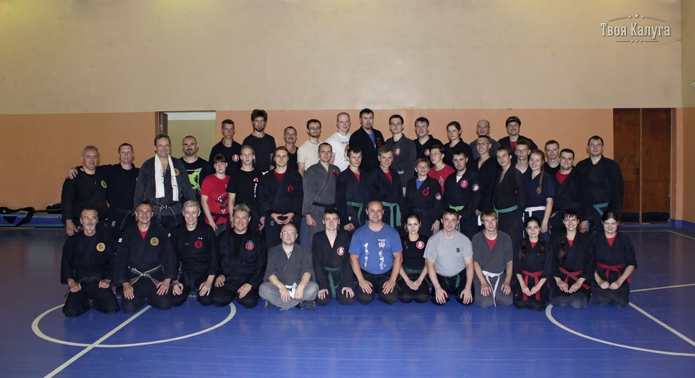 Фото на память о семинаре