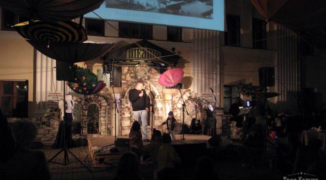 Газон-party 9 сентября в Калуге. Фото и видео