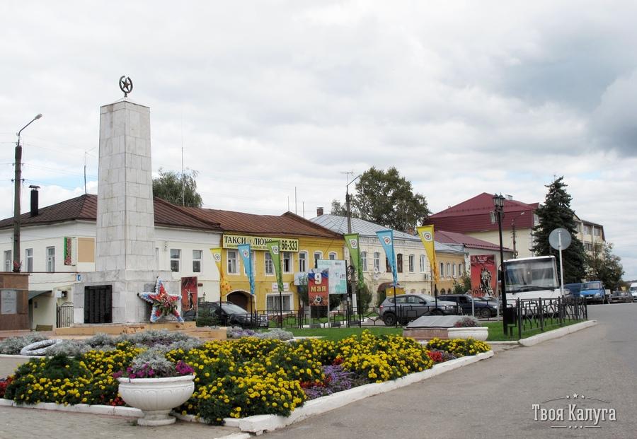 Остановка автобуса в Боровске