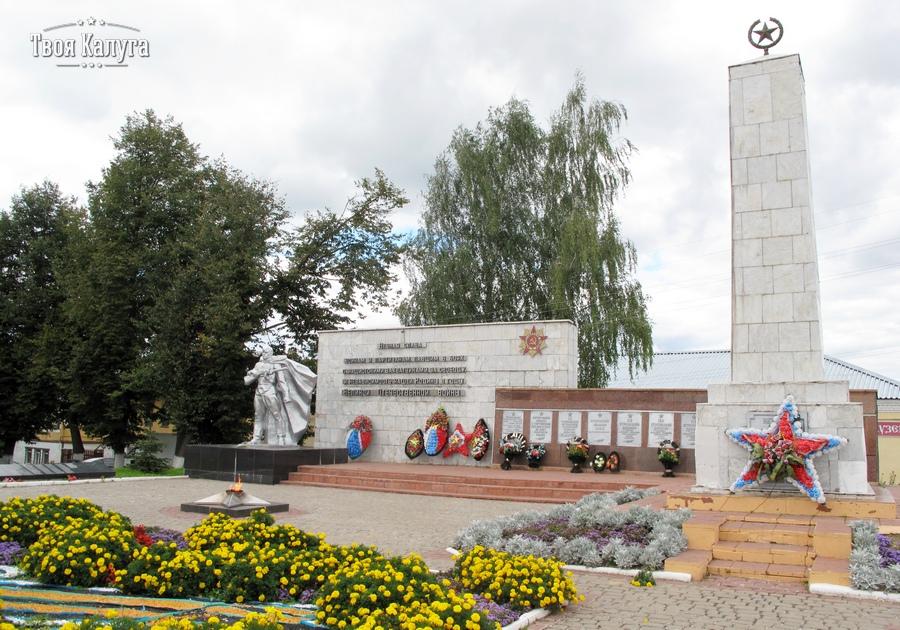 Вечный огонь в Боровске