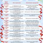 Мастерская Деда Мороза центральной библиотечной сети