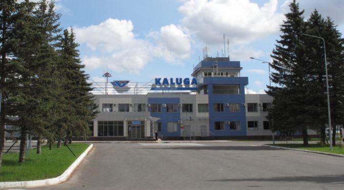 Аэропорт Грабцево в Калуге