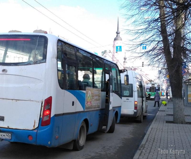 Бесплатный автобус до нового рынка в Калуге