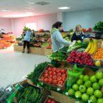 Овощи-фрукты на Герцена