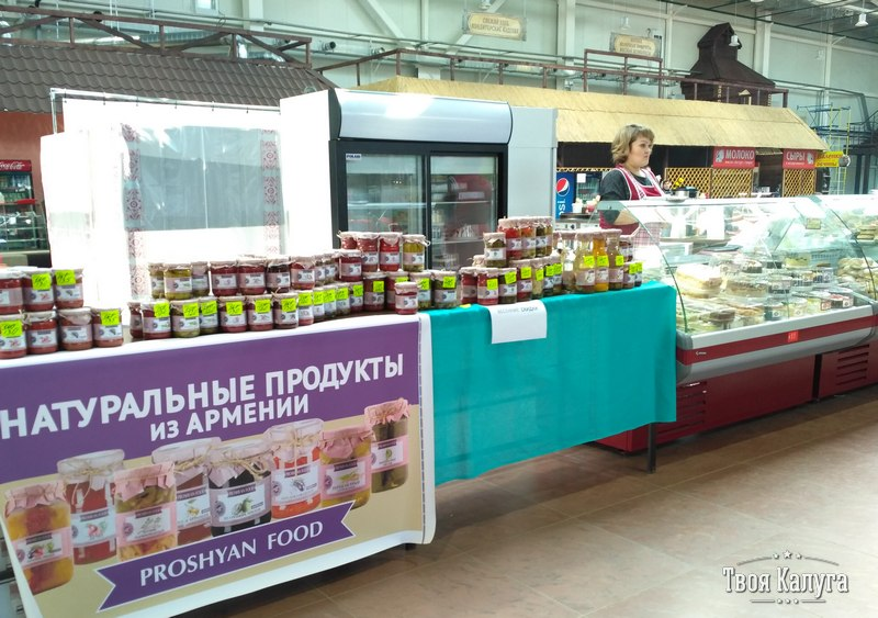 Продукты из Армении