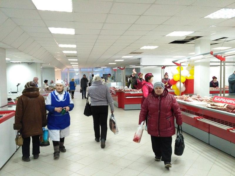 С-х рынок на Герцена