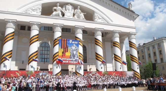 Афиша мероприятий ко Дню Победы 9 мая 2017 в Калуге