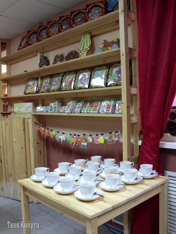 Чаепитие в Пряничной