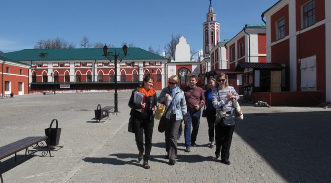 Экскурсия с Кристиной Галеговой