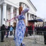 Масленица в Калуге-2018