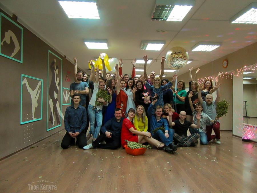 Танцевальная школа SaNata