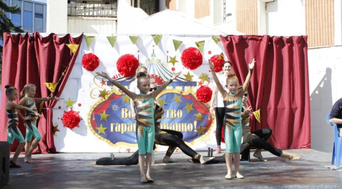 День города Калуги 2019 — фото