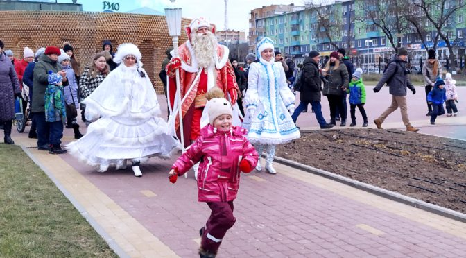 Афиши Новогодних мероприятий 2020 в Калуге