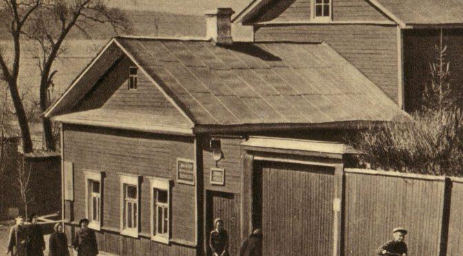 4 дома, где жил в Калуге Циолковский